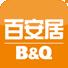 B&Q百安居