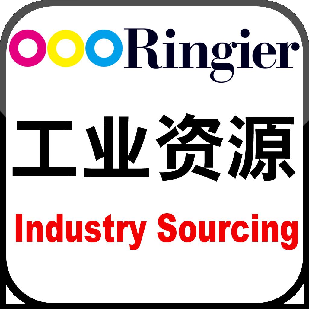 荣格工业资源