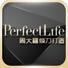 周大福PERFECT LIFE